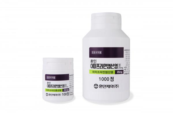 환인이미프라민염산염정_img_1
